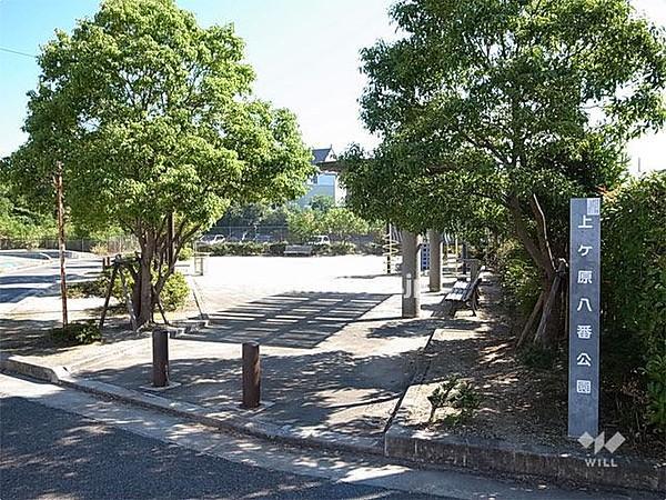マンション 上ケ原八番町 ジークレフ西宮学園の丘